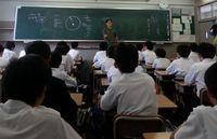 海城中学校1.jpg